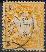 Stamp German States Bavaria 2m 1881-1906 Used Lot#21 - Bavaria