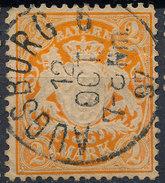 Stamp German States Bavaria 2m 1881-1906 Used Lot#22 - Bavaria