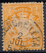 Stamp German States Bavaria 2m 1881-1906 Used Lot#23 - Bavaria