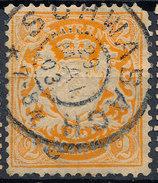 Stamp German States Bavaria 2m 1881-1906 Used Lot#24 - Bavaria