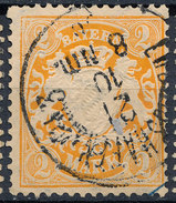 Stamp German States Bavaria 2m 1881-1906 Used Lot#25 - Bavaria