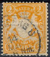 Stamp German States Bavaria 2m 1881-1906 Used Lot#26 - Bavaria