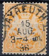 Stamp German States Bavaria 2m 1881-1906 Used Lot#27 - Bavaria