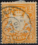 Stamp German States Bavaria 2m 1881-1906 Used Lot#28 - Bavaria