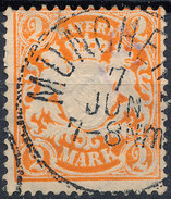 Stamp German States Bavaria 2m 1881-1906 Used Lot#30 - Bavaria
