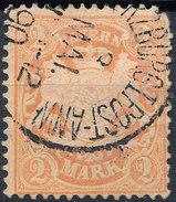 Stamp German States Bavaria 2m 1881-1906 Used Lot#32 - Bavaria