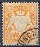 Stamp German States Bavaria 2m 1881-1906 Used Lot#35 - Bavaria