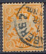 Stamp German States Bavaria 2m 1881-1906 Used Lot#36 - Bavière
