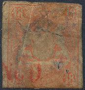 Stamp German States Bavaria 18kr 1867 Used Lot#52 - Bavaria