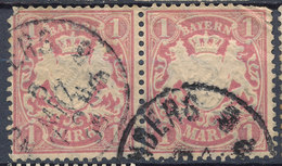 Stamp German States Bavaria 1m 1881-1906 Used Lot#53 - Bavaria