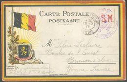C.P. En S.M. Obl. Dc Française PONT-l'EVEQUE 12-2-1917 Verss Briançon Yonne- 12296 - Guerre 14-18