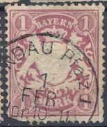 Stamp German States Bavaria 1m 1881-1906 Used Lot#58 - Bavaria