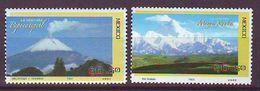 Mexico - 2007 Mountains 2 V - Mint ** - Mexique