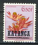 COB  36  **  (K35) - Katanga