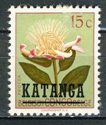 COB  24  **  (K37) - Katanga