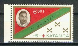 COB  66  **  (K41) - Katanga