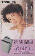 Télécarte Japon / 110-65268 - FEMME - Pub TOSHIBA Adv - Girl Woman Japan Phonecard - MUJER Tarjeta Tel. GINGA - 3280 - Publicidad