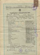 Yugoslavia 1943. Nazi Occupation Administrative Stamp, Revenue, Tax Document, Coat Of Arms, 20d - Covers & Documents