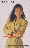 Télécarte Japon / 110-74186 - FEMME - Pub TOSHIBA Adv - MODE OA - Girl Woman Japan Phonecard - MUJER Tarjeta Tel. - 3282 - Moda