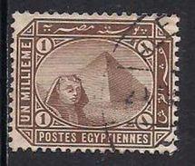 EGYPT CANCELLED - Egypt