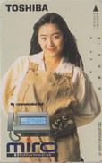Télécarte Japon / 110-111884 - FEMME - Pub TOSHIBA Adv - Telephone MIRO - Girl Woman Japan Phonecard - FRAU TK 3290 - Telefoon