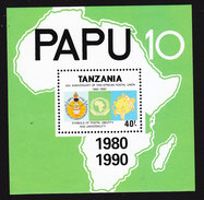 Tanzania, Scott #544, Mint Never Hinged, Pan-African Postal Union, Issued 1990 - Tanzania (1964-...)