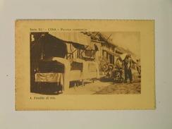China 38 Seria Piccolo Commercio No 4 1915 - Chine