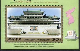 North Korea 2015 National Road Start (Pyongyang Kim Il Sung Square) M - Korea, North