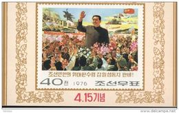 Korean Stamps In 1999 Kim Il Sung's Birthday (in Wanjingtai) M (no Teeth) - Korea, North