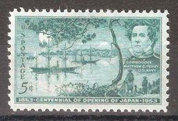 US 1953,Opening Of Japan,Sc 1021,VF Mint Hinged*OG (SL-1) - United States