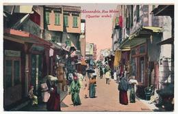 CPA - EGYPTE - ALEXANDRIE - Rue Midan (Quartier Arabe) - Alexandrie