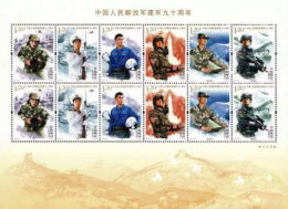 CHINA VR 2017-18 ** 90th Anniversary Constructions Armee M/S - OFFICIAL ISSUE - DHCHN - 1949 - ... Volksrepublik