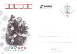 CHINA VR 2017-JP227 ** Philatelic Week Philatelie Woche PC - OFFICIAL ISSUE - DHCHN - Ansichtskarten
