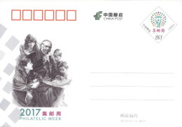 CHINA VR 2017-JP227 ** Philatelic Week Philatelie Woche PC - OFFICIAL ISSUE - DHCHN - 1949 - ... Volksrepublik