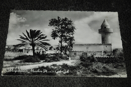 36- Mogadiscio, Moschea Hamar Geb Geb - Somalie