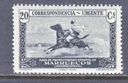 SPAINISH  MOROCCO  E 1   *   POSTMAN  ON  HORSE - Marruecos Español