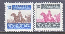 SPAINISH  MOROCCO  RA 14-15    **    HORSEMAN - Maroc Espagnol