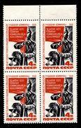 Russia.USSR 1968 Mi 3566 MNH ** - 1923-1991 USSR