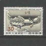 Japan. Woche Der Briefschreiber Nr. 735 Postfrisch ** - 1926-89 Kaiser Hirohito (Showa Era)