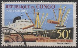 Rép - Du  CONGO   N°PA 6__ OBL VOIR SCAN - Congo - Brazzaville