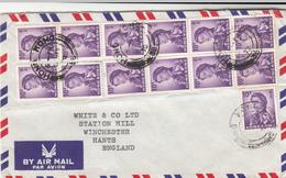 Hongkong / Airmail / Stamps - Hong Kong (1997-...)