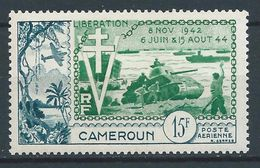 CAMEROUN 1954 . Poste Aérienne N° 44 . Neuf ** (MNH) - Kamerun (1915-1959)