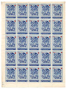(I.B) France Cinderella : Great War Red Cross Charity Stamp (We Will Win) - Europe (Other)