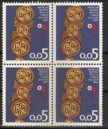 Yugoslavia,TBC 1967.,block Of Four,MNH - 1945-1992 Socialist Federal Republic Of Yugoslavia