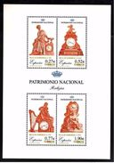 ESPAÑA 2004 - PATRIMONIO NACIONAL - RELOJES - Edifil Nº 4071 - YVERT BLOCK 135 - Relojería