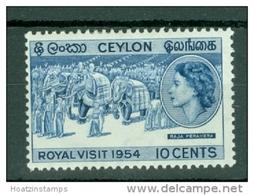 Ceylon: 1954   Royal Visit   MNH - Sri Lanka (Ceylon) (1948-...)