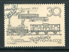 RUSSIE- Y&T N°5436- Oblitéré - Treni