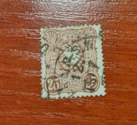 Germany 1875 25 Pfennige Stamp USED - Used Stamps
