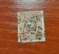 Germany 1875 25 Pfennige Stamp USED - Germany