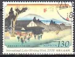 Japan 2008 - Mi.4685 - Used - Used Stamps